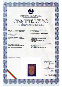 Certificate of registration of a mark