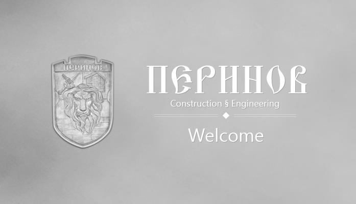 welcome-to--construction-company-perinov-en