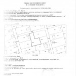 Ракитника-2344-ул.36