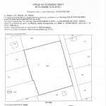 Ракитника-2369-ул.23