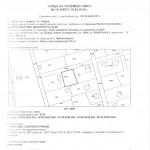 Ракитника-2374-ул.37